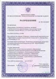 Купить настоящий диплом о высшем образовании образование купить настоящий диплом о высшем образовании по ОКИН среднее полное общее гражданство по ОКИН Начальное профессиональное знание