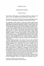 essay on books books essay for students in english teachingbanyan com