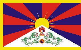 """Képtalálat a következőre: """"tibet"""""""