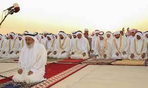 موعد صلاة عيد الأضحى في قطر 2021.. توقيت صلاة عيد الأضحى 1442 قطر - جريدة  أخبار 24 ساعة