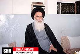 Image result for صیغه