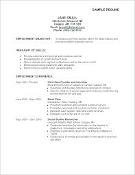 Retail Objective Resume Englishor Com