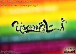Usama Name Wallpaper Hd