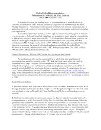 sample medical school letter of recommendation cover letter database sample medical school letter of recommendation