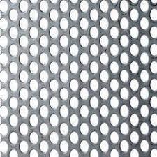 perforated metal screen. Perforated Metal Screen