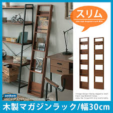 Magazine Holders For Bookshelves Unique Gbalance Rakuten Global Market Rack Shelf Magazine Rack Magazine