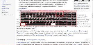 Bir dizüstü bilgisayarda nasıl yakınlaştırılır. Bir dizüstü bilgisayarda  ekranı büyütme: adım adım talimatlar
