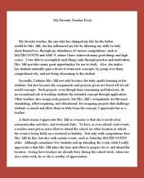 good topics for essays  type essay online