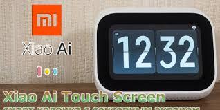 ▷ Xiaomi Xiao <b>Ai Touch Screen</b>: smart <b>touch screen</b> speaker »