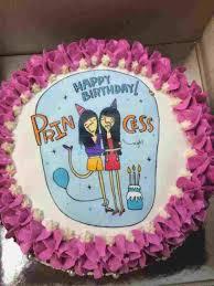Cakes For Sister Birthdaycakeforkidsga