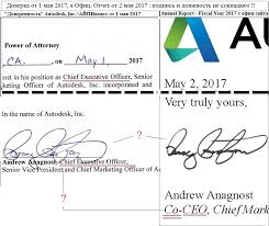 Доверка автодеска от мая а Офиц Отчет от мая подпись  Доверка автодеска от 1 мая 2017 а Офиц Отчет от 2 мая 2017 подпись