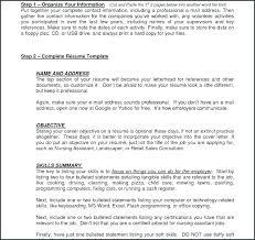 Retail Consultant Job Description Resume For Retail Management