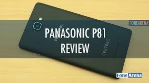 Panasonic P81 Review - YouTube