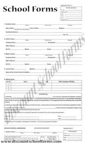 School Application Forms Templates Sample Of Admission Form School Admission Form Free Printable Word