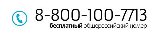 Контакты компании Курсовая в Белгороде Контакты