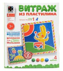 <b>Фантазер Витражный пластилин</b> 747101 <b>Набор</b> №1 | игрушки по ...