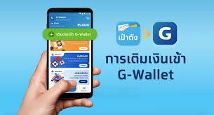 Krungthai Care - ขั้นตอนการเติมเงินเข้า G-Wallet