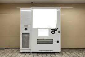 Vending Machine Empty Adorable Empty White Shelves Of Vending Machine Stock Image Image Of