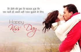 romantic kiss whatsapp status