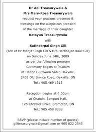 sikh wedding invitation wordings,sikh wedding wordings,sikh Wedding Invitation Cards Sikh Wedding Invitation Cards Sikh #19 sikh wedding invitation cards wordings