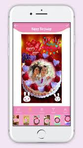 Happy Birthday Cake Frame By Manani Jyotiben