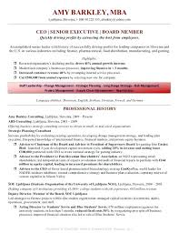 Cover Letter Salary History Sample Awesome Collection Of With