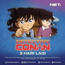 Detective Conan the Movie Indonesia - Home