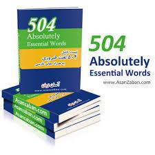 نتیجه تصویری برای عکس کتاب 504 لغت با ترجمه