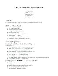 Sample Resume Of Data Entry Clerk Data Entry Clerk Resume Data Entry