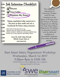 enginews blog archive salary negotiation workshop st enginews blog archive salary negotiation workshop1st 530pm~limited space~rsvp now