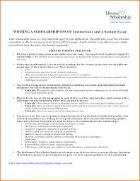 essay for scholarship help dissertation writing notes purchase phd dissertation writing the scholarship essay by