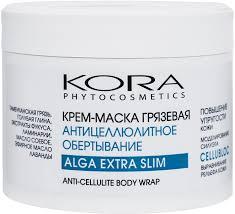 KORA <b>Крем</b>-маска грязевая <b>антицеллюлитное</b> обертывание, 300 ...