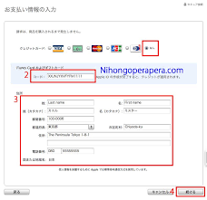 Gift Itunes Japan Card Generator