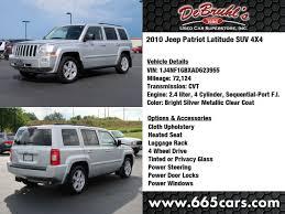 2010 jeep patriot laude