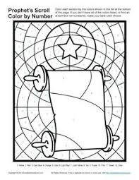 It develops fine motor skills, thinking, and fantasy. Prophet Micah Coloring Pages Luxury 9 Best Prophets Told About Jesus Birth Isaiah 7 1 14 9 1 7 11 1 Thebookisonthetable Me