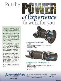 What Is A Pamphlet Sample Technical Brochure Translation In Japanese Language Connections