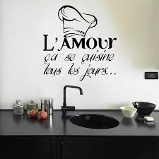 Connoch Wall Decals Sticker Citation Lamour Cuisine Removable Diy Home Decor Wallpaper Kids Baby Room Vinyl Wall Decorr