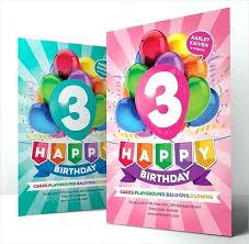 Free Birthday Invite Template Red Adult Birthday Invitation