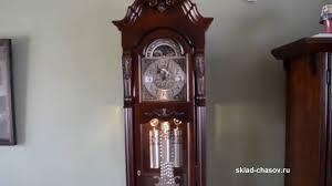 <b>Напольные</b> часы <b>Howard Miller</b> 611-102 - YouTube