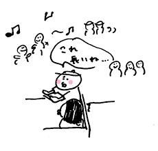 ディズニーリゾート 2児のママtomoちゃんのイラストブログ