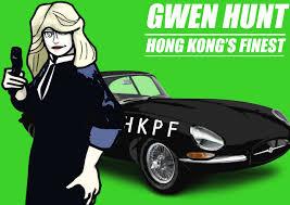 Gwen Hunt: Hong Kong's Finest by OKB-H on DeviantArt