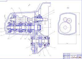 Курсовые и дипломные работы автомобили расчет устройство  Чертеж Коробка передач ВАЗ 2110