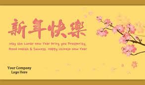 Chinese New Year Card Corporate Egreeting Cards For Chinese New Year Lunar New Year