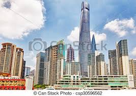beautiful office buildings. SHANGHAI, CHINA- MAY, 24, 2015: Beautiful Skyscrapers, City Building, Beautiful Office Buildings