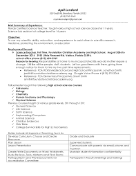 Lab Tech And Teaching Resume April Lunsford