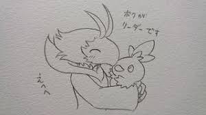 キャラクター図鑑