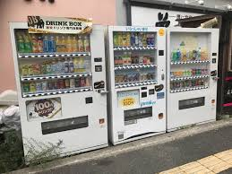 Walking Vending Machine Best Goats Vending Machines And People That Just Won't Smile When You