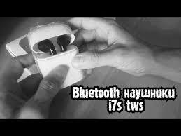 Bluetooth <b>наушники</b> i7s tws типо Apple AirPods - YouTube