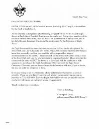 eagle scout letter of recommendation form letter of recommendation unique parent letter of recommendation for