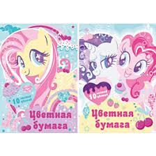 <b>Бумага цветная</b> 10 цв 10л (2 мет) А4 <b>My Little</b> Pony: заказать в ...